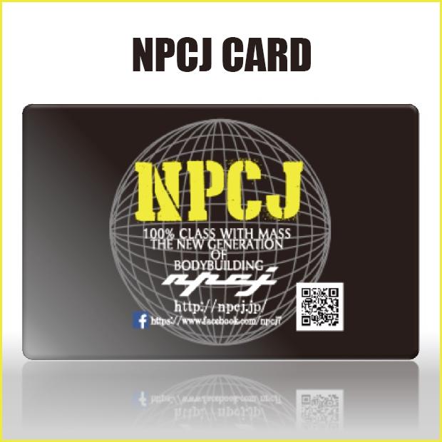 npcj_card